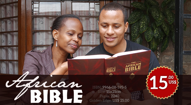 New African Bible