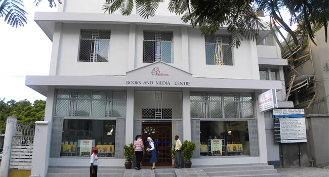 Books & Media Centre, Tanzania